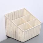 Органайзер IDEA «Вязание», 5 секций, цвет белый ротанг - фото 308333341