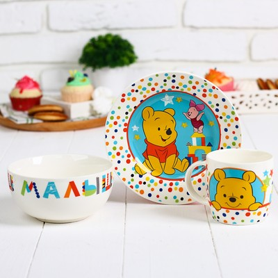 """Children's tableware set """"You're amazing"""" Winnie the Pooh and his friends, 3 PREV.Terrell.salad.Cruz."""
