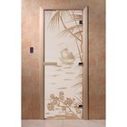 Дверь «Голубая лагуна», размер коробки 200 × 80 см, правая, цвет сатин