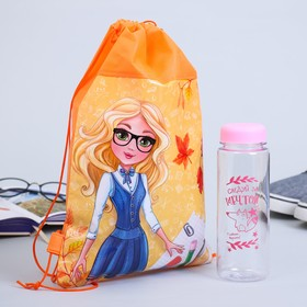 """Bag for shoes and water bottle """"ready For school"""""""