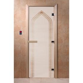 Дверь для бани стеклянная «Арка», размер коробки 200 × 80 см, правая, цвет сатин