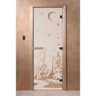 Дверь «Зима», размер коробки 200 × 80 см, левая, цвет сатин