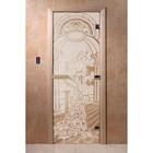 Дверь «Жар-птица », размер коробки 200 × 80 см, правая, цвет сатин
