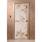 Дверь «Голубая лагуна», размер коробки 190 × 70 см, левая, цвет сатин