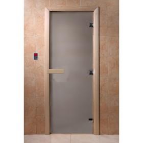Дверь для бани стеклянная «Сатин», размер коробки 170 × 70 см, 8 мм