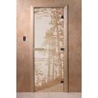 Дверь «Рассвет», размер коробки 190 × 70 см, левая, цвет сатин