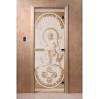 Дверь «Посейдон», размер коробки 200 × 80 см, левая, цвет сатин