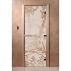 Дверь «Мишки», размер коробки 190 × 70 см, левая, цвет сатин
