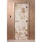 Дверь «Девушка в цветах», размер коробки 190 × 70 см, левая, цвет сатин