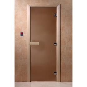 Дверь для бани и сауны стеклянная «Бронза матовая», 170×70см, 8мм