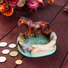 "Монетница ""Конь на бегу"", 10х11 см"