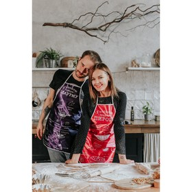 """A set of aprons for two """"the Secrets of delicious relations"""""""
