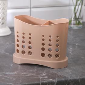 Сушилка для столовых приборов Stockholm, цвет МИКС