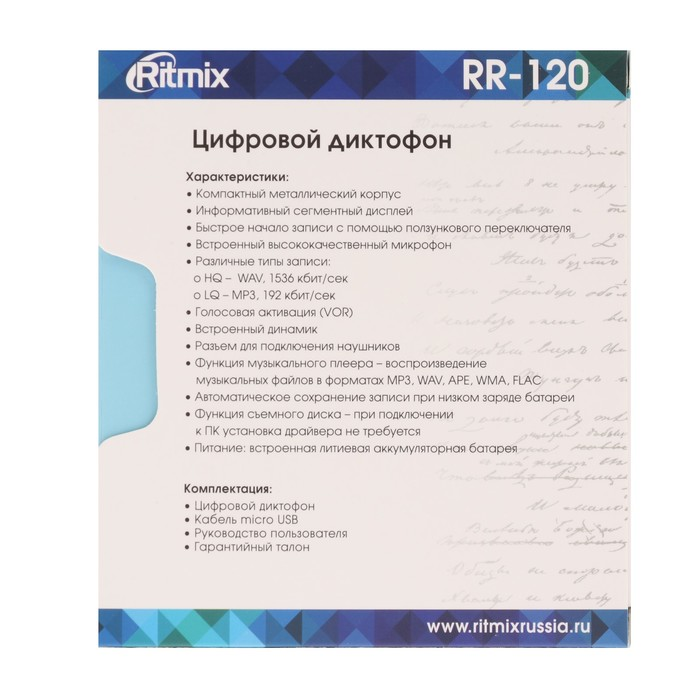 Диктофон RITMIX RR-120 Silver, 4 Гб, MP3, микрофон, дисплей - фото 537386698