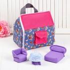 Домик кукольный из текстиля «Домик-рюкзак», сине-розовый