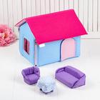Домик кукольный из текстиля «Ми-ми-домик» розово-голубой