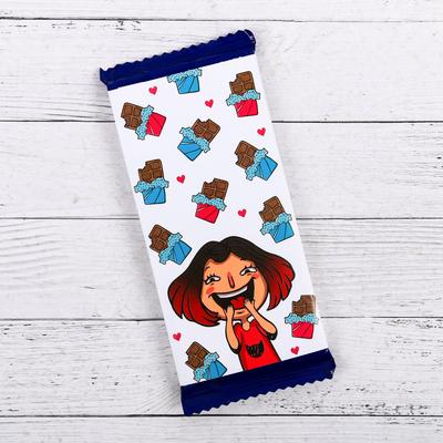 Обёртка для шоколада «С любимыми не расставайтесь», 8 × 15.5 см