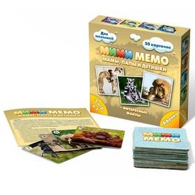 Настольная игра «Ми-Ми-Мемо. Африка»