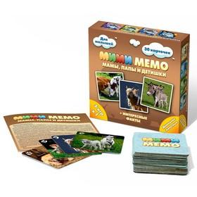 Настольная игра «Ми-Ми-Мемо. Домашние животные»