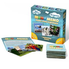Настольная игра «Ми-Ми-Мемо. Птицы», 30 карточек