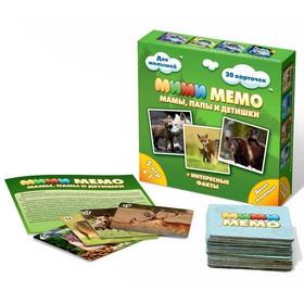 Настольная игра «Ми-Ми-Мемо. Дикие животные»