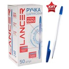 Ballpoint pen Office Style LANCER 820, the node is 0.5 mm, blue ink is scented, case transparent