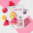"""Куколка, игрушка из фетра с термонаклейкой """"Маленькая принцесса"""""""