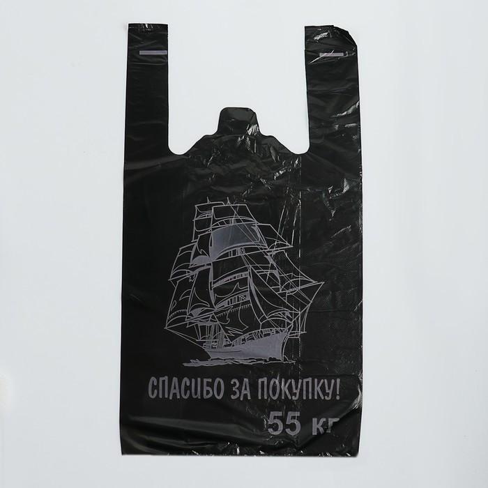 """Пакет """"Кораблик"""", полиэтиленовый, майка, 29 х 55 см, 23 мкм - фото 308983442"""