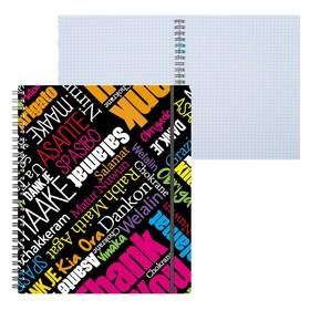 Тетрадь А5+, 80 листов в клетку, на гребне, Erich Krause Thank you!, пластиковая обложка, на резинке