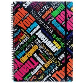 Тетрадь А4, 80 листов в клетку, на гребне Thank you!, пластиковая обложка, на резинке