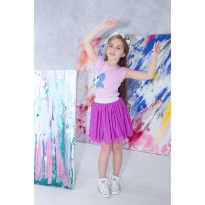 Юбка для девочки, цвет сиреневый, рост 110 см