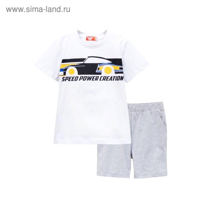 Комплект для мальчика (футболка,шорты), цвет белый/серый меланж, рост 98 см