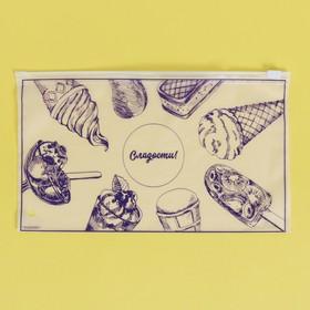 Пакет для хранения еды «Сладости», 25 × 14.5 см