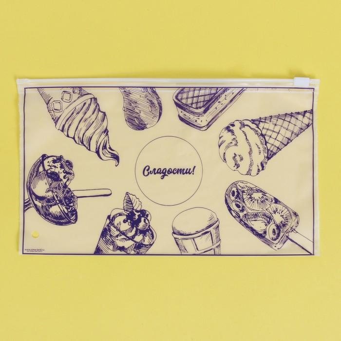 Пакет-слайдер матовый с принтом «Сладости», 25 × 14.5 см - фото 7036