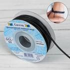 Шнур кожаный, 2 мм, 10 ± 0,5 м, цвет чёрный, GCL-02