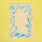 Пакет-слайдер матовый с принтом «Штучки», 20 × 29 см - фото 7040