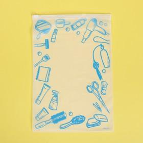 Пакет-слайдер матовый с принтом «Штучки», 20 × 29 см