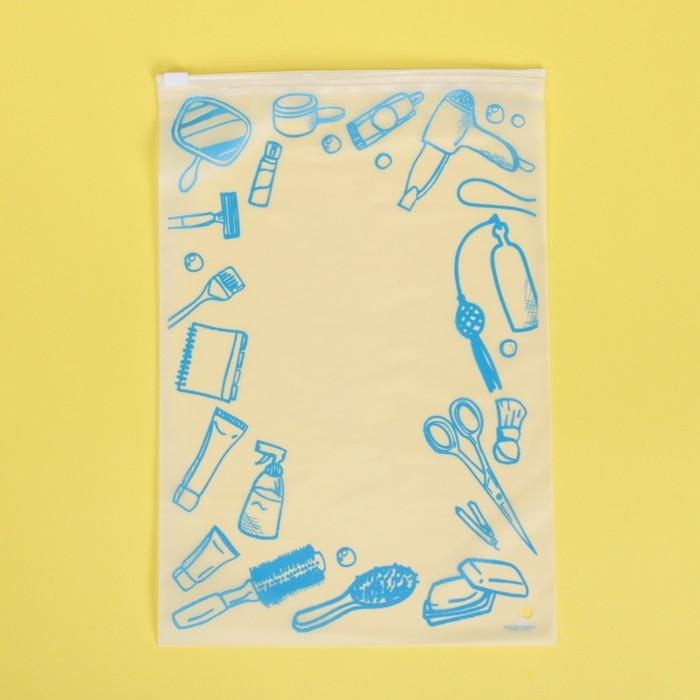 Пакет для хранения вещей «Штучки», 20 × 29 см