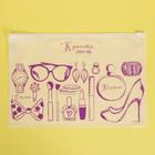 Пакет-слайдер матовый с принтом «Красота спасёт мир», 36 × 24 см - фото 7042