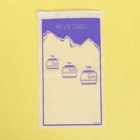 Пакет-слайдер матовый с принтом Mountains, 14.5 × 25 см
