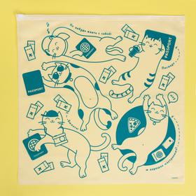 Пакет-слайдер матовый с принтом «Котики путешественники», 40 × 40 см