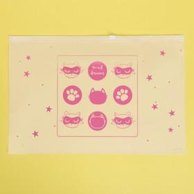 Пакет-слайдер матовый с принтом Sweet dreams, 36 × 24 см