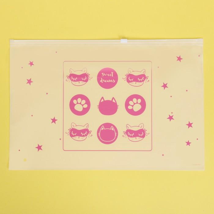 Пакет-слайдер матовый с принтом Sweet dreams, 36 × 24 см - фото 7052
