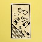 Пакет-слайдер матовый с принтом «Время сиять», 14.5 × 25 см - фото 7054