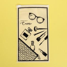Пакет-слайдер матовый с принтом «Время сиять», 14.5 × 25 см