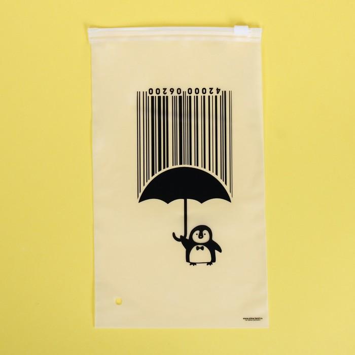 Пакет-слайдер матовый с принтом «Под защитой», 14.5 × 25 см - фото 7056