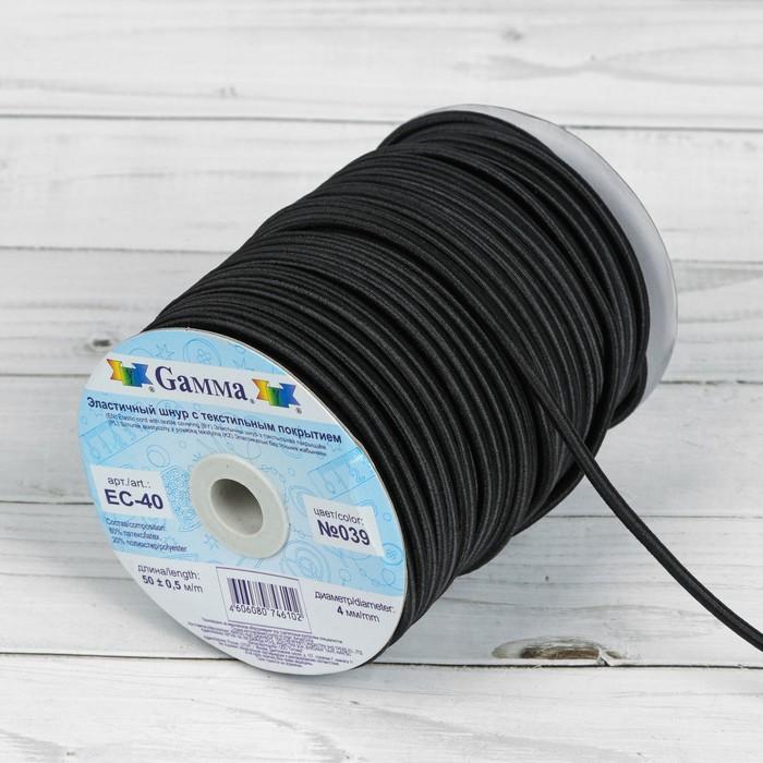 Шнур эластичный, 4 мм, 50±0,5 м, цвет чёрный, EC-40