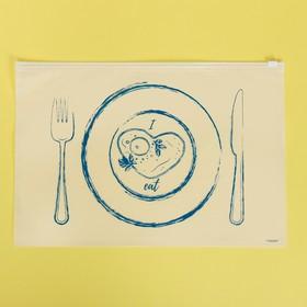 Пакет-слайдер матовый с принтом I love to eat, 36 × 24 см