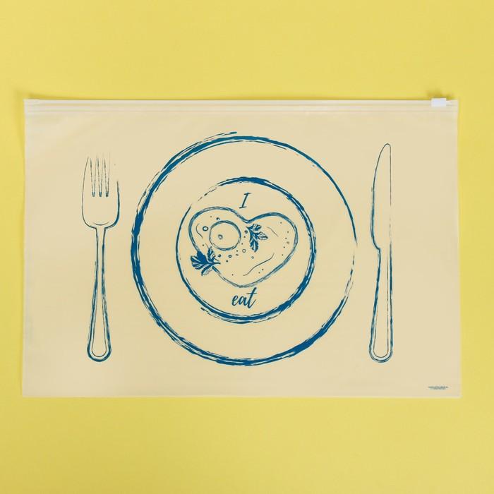 Пакет-слайдер матовый с принтом I love to eat, 36 × 24 см - фото 7058