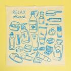 Пакет-слайдер матовый с принтом Relax time, 40 × 40 см - фото 7064